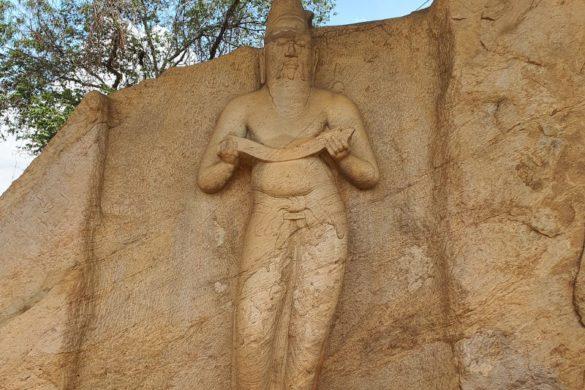 Šri Lanka – Biser Indijskog Oceana 3. Dio (Drevni grad Polonnaruwa)